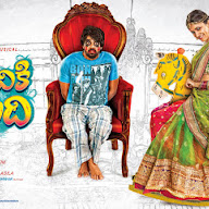 Lachindeviki O Lekkundi Movie Posters