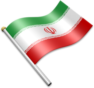 The Iranian flag on a flagpole clipart image