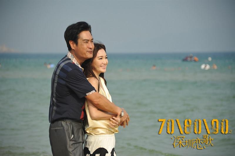 708090 Shenzhen Love Story China Movie