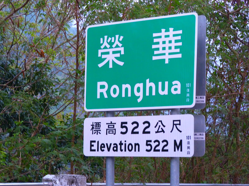 TAIWAN Taoyan county, Jiashi, Daxi, puis retour Taipei - P1260525.JPG