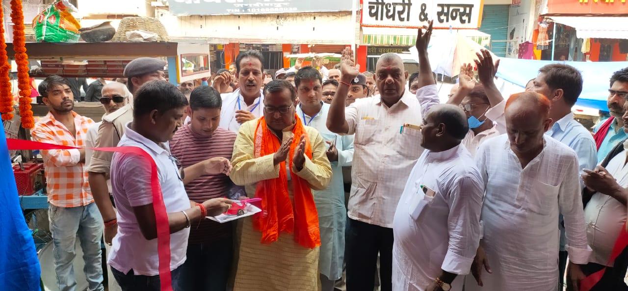 जगदीशपुर में लोजपा चुनाव कार्यालय का उद्घाटन, चुनावी मैदान में पूर्व मंत्री श्री भगवान, कर रहे है जनसंपर्क
