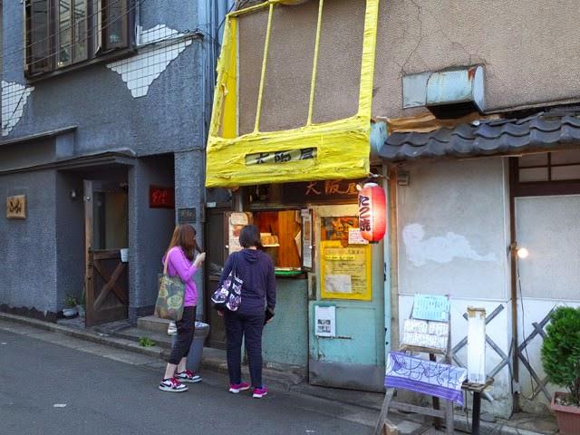 下北沢の大阪屋の外観