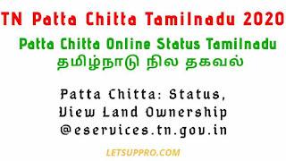 TN Patta Chitta 2020