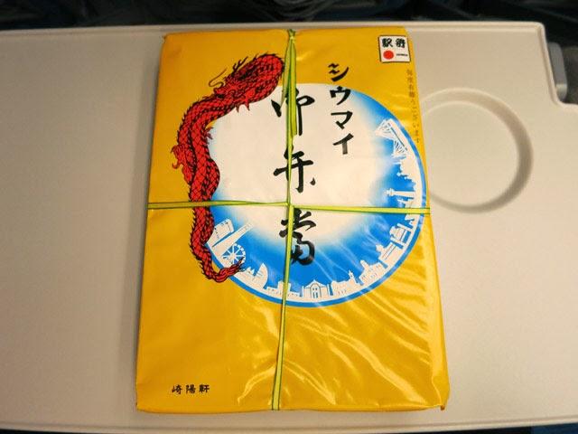 シウマイ弁当の黄色いパッケージ