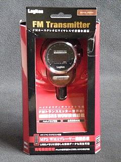 Logitec車載用FMトランスミッターLAT-FM311U