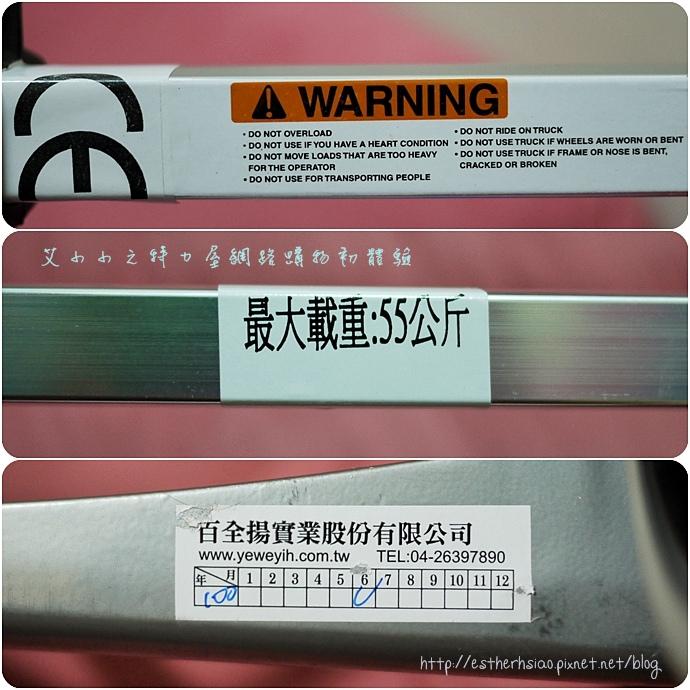 8 使用警告