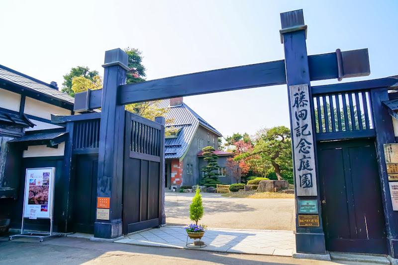藤田記念庭園 写真1
