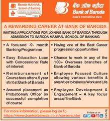 BOB Baroda Manipal School of Banking Advertisement 2018 www.indgovtjobs.in
