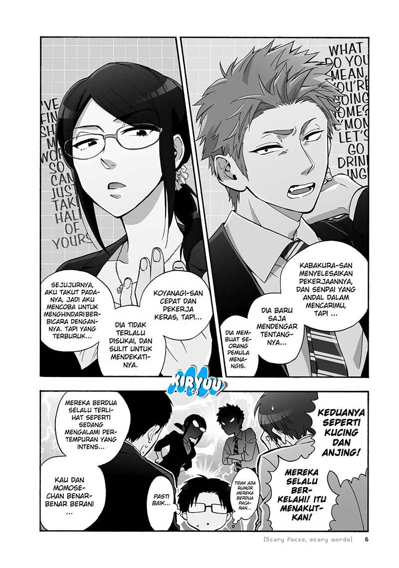 Wotaku ni Koi wa Muzukashii Chapter 31-9