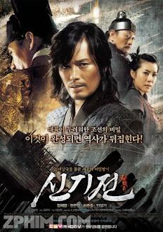 Thiên Sát Thần Binh - The Divine Weapon (2008) Poster