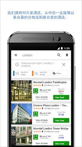 玩免費旅遊APP|下載优栈酒店 app不用錢|硬是要APP