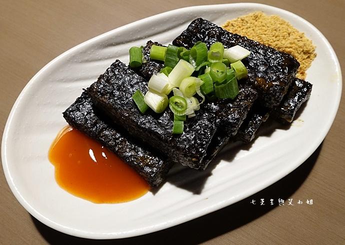 22 麻妃頂級麻辣鴛鴦鍋