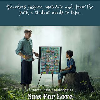 Teacher Inspire Us
