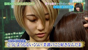 170110 KEYABINGO!2【祝!シーズン2開幕!理想の彼氏No.1決定戦!!】.ts - 00473