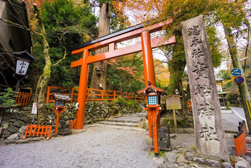 京都 貴船神社 紅葉 写真1