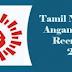 Tamilnadu Anganwadi Recruitment 2021 Apply Online at icds.tn.nic.in