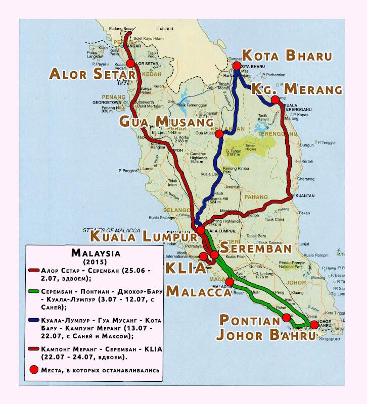 Карта путешествия по Малайзии