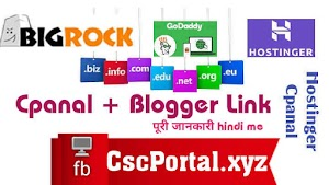 Cpanal ko Blogger Se Host Kare Hindi me पूरी जानकारी