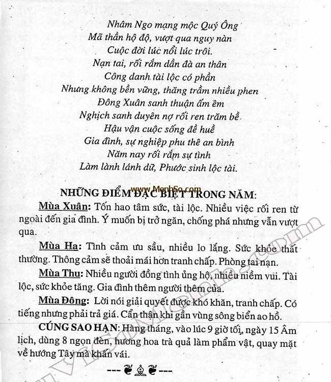 Xem tử vi 2016 tuổi Nhâm Ngọ nam mạng