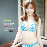 [XiuRen] 2014.07.25 No.181 王馨瑶yanni [61P] cover.jpg