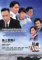 Triumph In The Skies 2 TVB - Bao la vùng trời 2