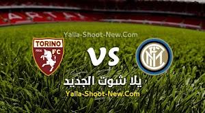 نتيجة مباراة انتر ميلان وتورينو اليوم بتاريخ 13-07-2020 في الدوري الايطالي