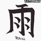 rain - Chinese Lettering Designs