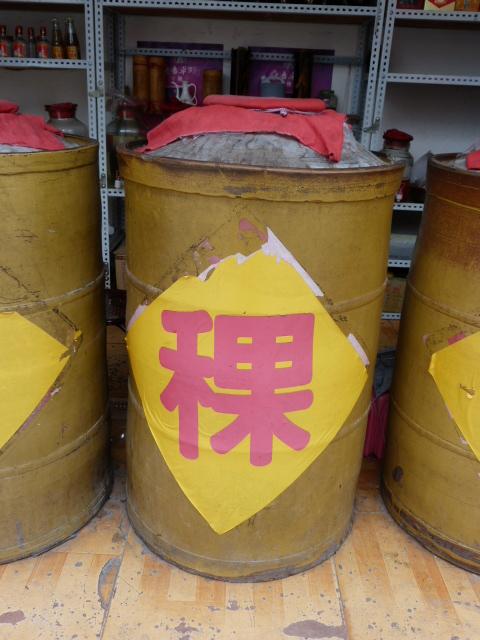 CHINE SICHUAN.KANDING , MO XI, et retour à KANDING fête du PCC - 1sichuan%2B1662.JPG
