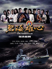 China Rescue and Salvage China Drama