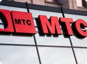 МТС обеспечит бизнес ЦФО полным комплексом телекоммуникационных услуг