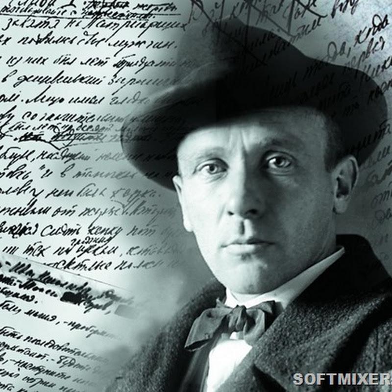 Михаил Булгаков: мастер на все времена