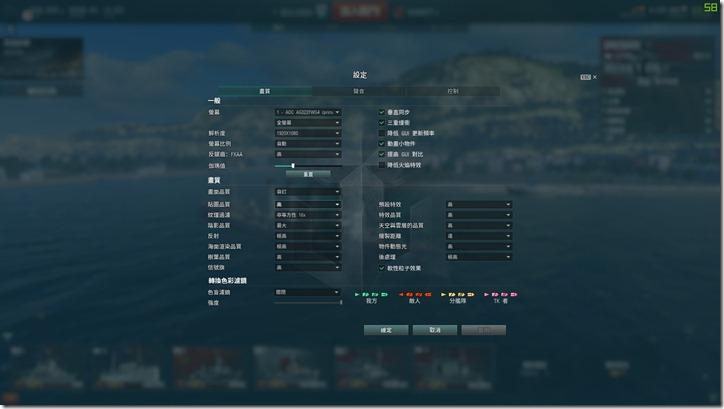 戰艦世界004