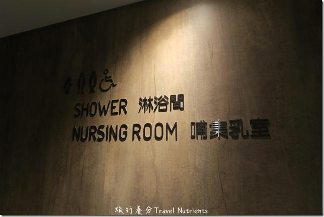 桃園機場 免費洗澡 盥洗 淋浴間  第一航廈 (6)