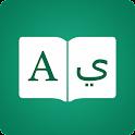 Arabic Dictionary + icon