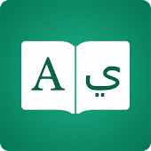 Arabic Dictionary ✍️ English عربى Translator 💯