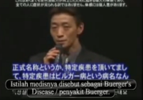 slutena+penyakit+buerger Nutrisi Herbal Untuk Penderita Penyakit Buerger (Buergers Diseases)