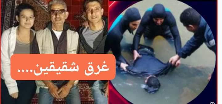 عااااجل  :  وفاة شقيقين أصيلي القيروان