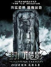 Nowhere to Run China Movie