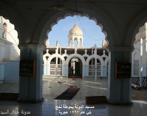مسجد الدولة بحوطة لحج