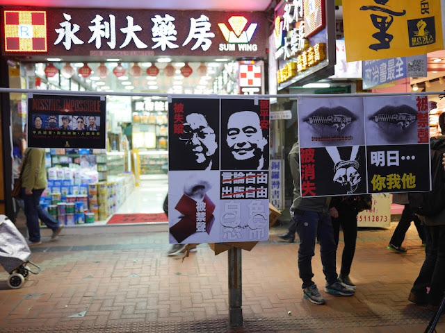 Signs at the People Power demonstration in front of Causeway Bay Books in Hong Kong