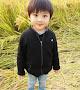 Once Upon A Time Peng Zisu
