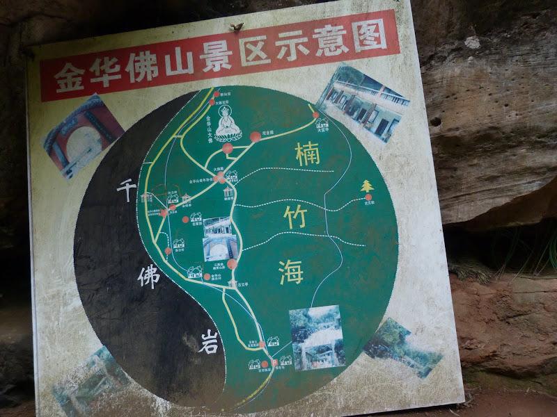Vallée des bambous