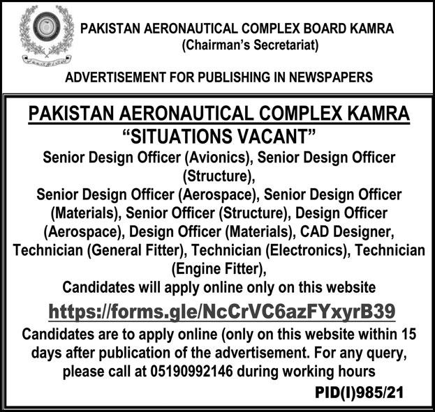 PAC Kamra Jobs 2021 – Latest Advertisement