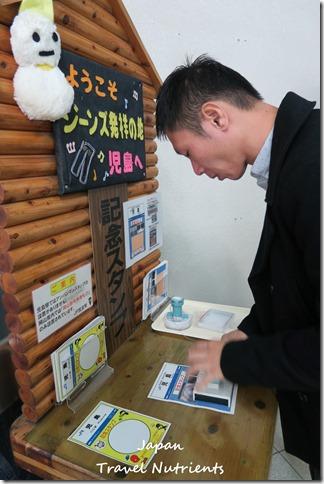 日本四國 高松瀨戶內海大橋到兒島 (26)