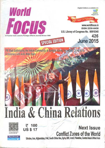 Yojana Magazine July 2015 Pdf