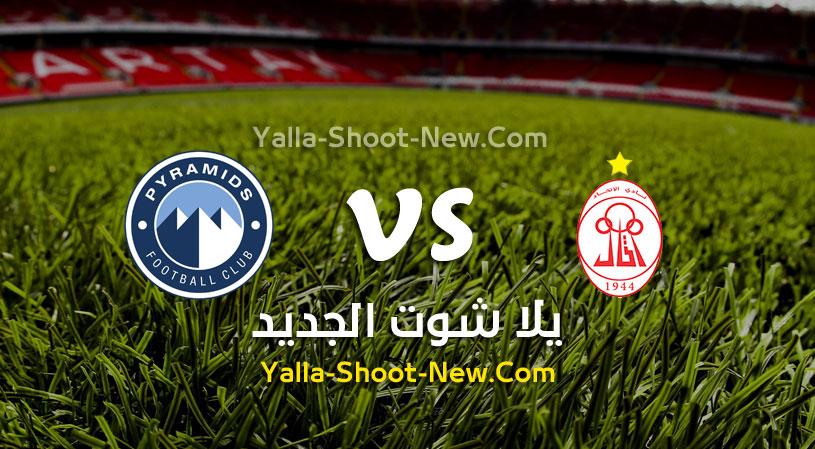 مباراة بيراميدز والاتحاد الليبي
