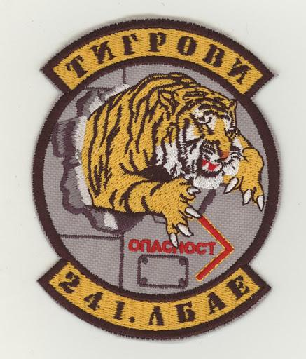 SerbianAF 241 LBAE v2.JPG
