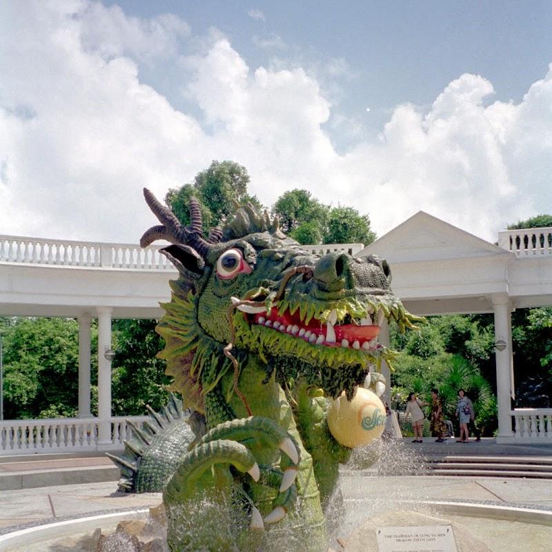 Singapore_11 Sentosa Dragon.jpg