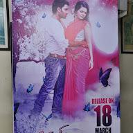 Romance With Finance Movie Pressmeet