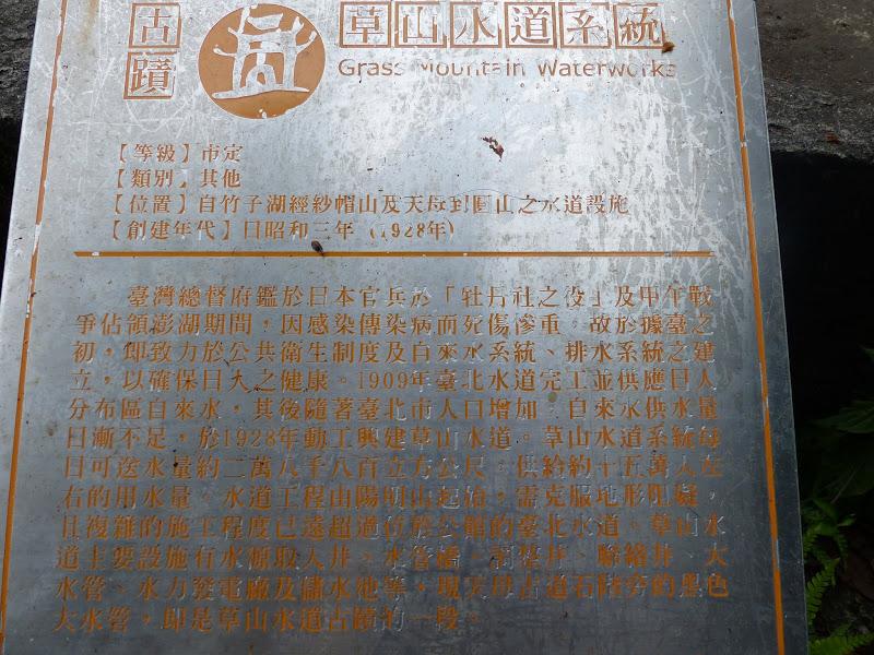 Taipei. Petite promenade au départ de Tianmu - rando%2B022.JPG